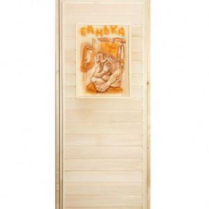 Двери резные для сауны и бани