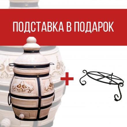 Керамический тандыр Апполон (подставка в подарок)