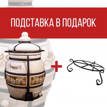 Керамический тандыр Казачий (подставка в подарок)
