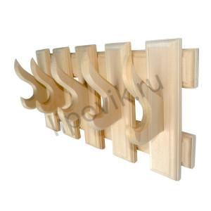 Вешалка «Прямоугольники» - 5 крючков