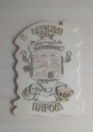 Табличка для бани «Самовар» - 400*280 мм