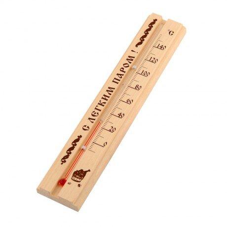 Термометр для бани и сауны «С легким паром»