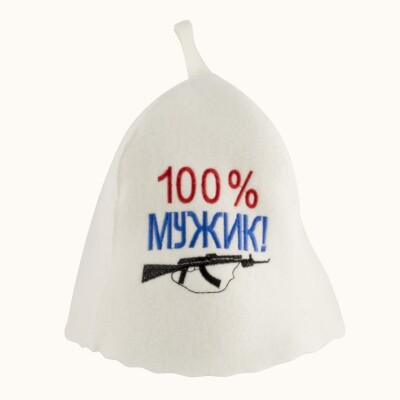 Шапка для бани «100% мужик»
