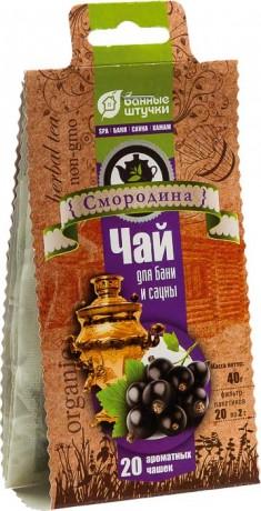 """Чай """"Смородина"""" 20 шт. х 2 г. для бани и сауны"""