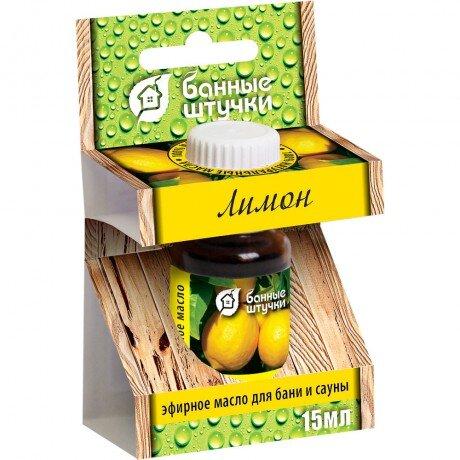 Эфирное масло «Лимон»
