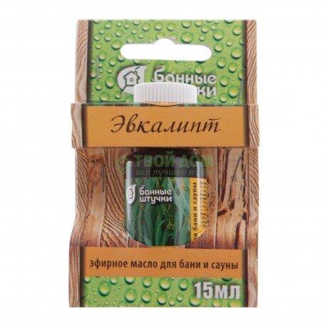 Эфирное масло «Эвкалипт»
