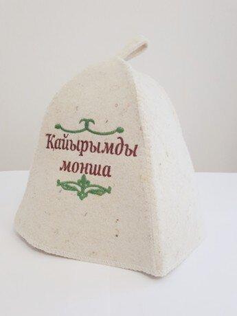 Шапка для бани «баня Кайырымды»