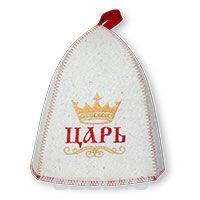 Шапка - Царь