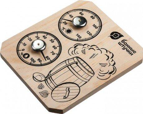 Гермометр с гигрометром «Пар и жар»
