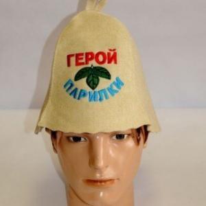 Колпак - Герой парилки