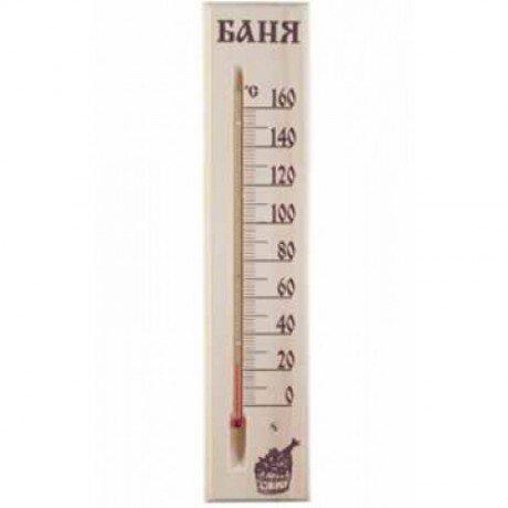"Термометр для бани и сауны в блистере ""Баня"" 295*55*15 мм"