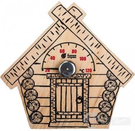 """Термометр """"Избушка"""" 23*12,5*2,5 см"""