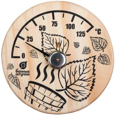 Термометр «Листья»