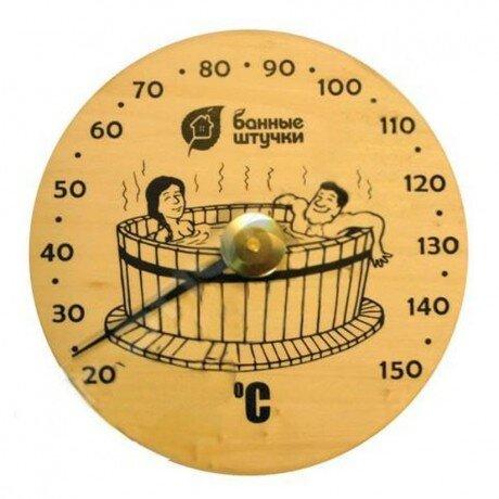 Термометр «Удовольствие»