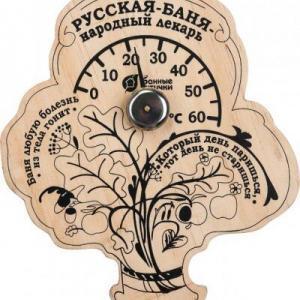 «Мақал-мәтелдер» термометрі
