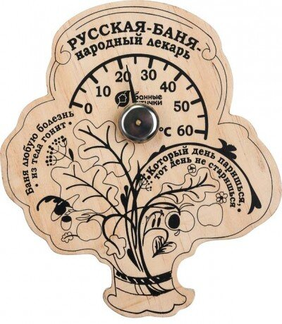 Термометр «Пословицы»