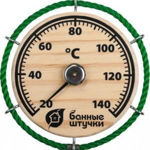 "Термометр ""Штурвал"" 14*14 см - БШ"