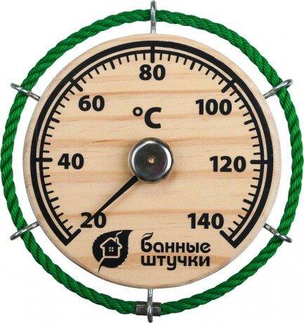 "Термометр ""Штурвал"" 14*14 см"