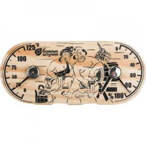 «Бу бөлмесінде» гигрометрі бар термометр