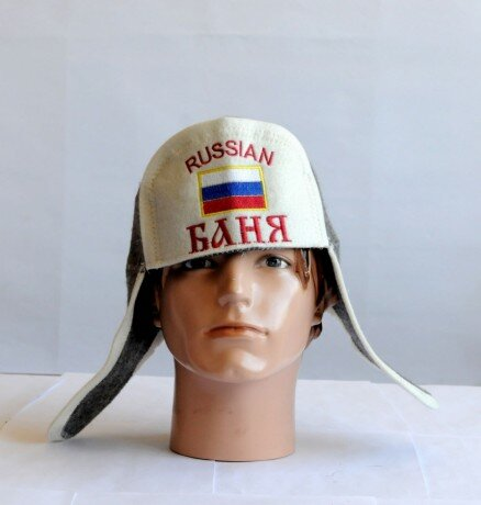 Ушанка - Russian